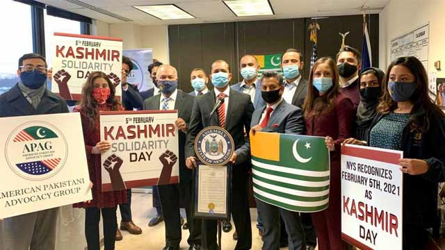 Pakistan Hails 5th Feb as 'Kashmir-American Day' Resolution Passed in NY Assembly