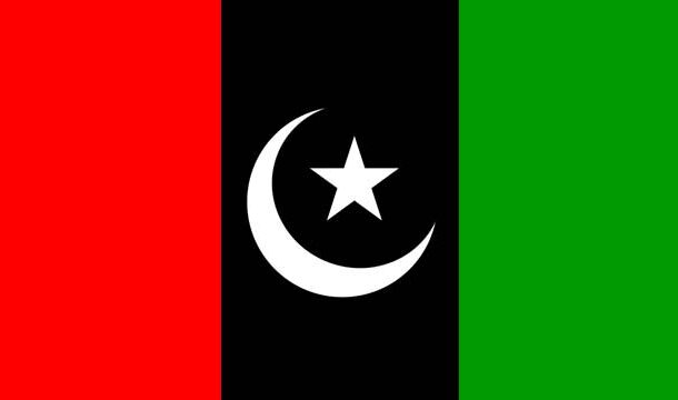 NA-221 By-Election: PPP Defeats PTI by Massive Margin