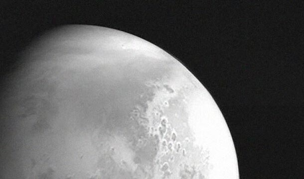 Space Probe China Launches the First Image of the Red Planet Mars