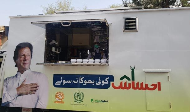 """PM Imran Khan Launches """"No One Sleeps Hungry"""" Initiative"""