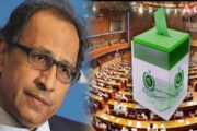 Four Main Reasons of Hafeez Shaikh's Defeat in Senate Elections