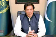 I Am PM of Pakistan 'We stand with Gaza': PM Imran Restated Support to Palestine