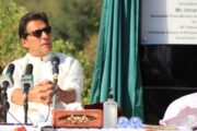 PM Imran Khan Launched Heritage Trail at Nandana Fort