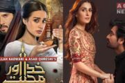 Khuda Aur Muhabbat' on Geo TV has Surpassed 'Mere Paas Tum Ho' as Pakistan's Most Successful Serial