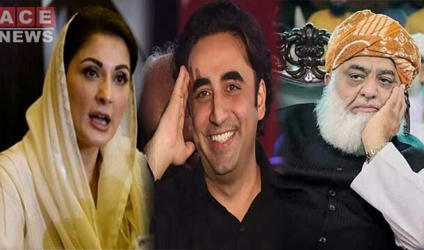 PPP Parted Ways from Opposition Alliance PDM: Bilawal