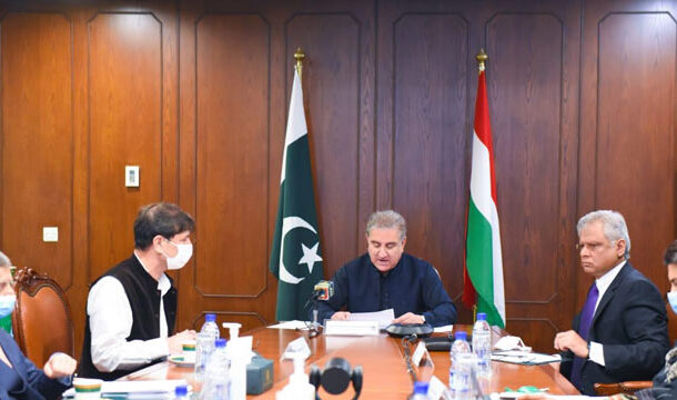 Hungary-Pakistan Trade and Economic Window Launched