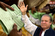 NA-75 Daska PML-N Dominated This Constituency Since 1990 as It Won 6 Out 7 Elections
