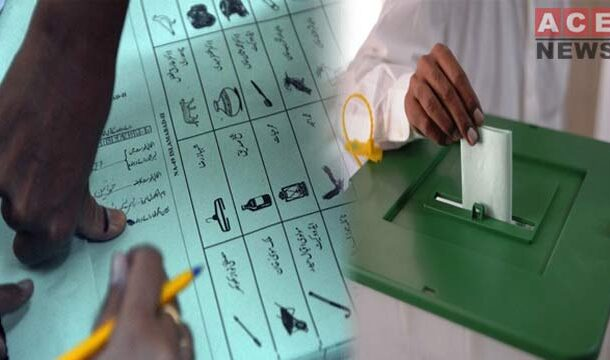 PML-N Wins PP-84 By-Elections Bagging 73,081 Votes