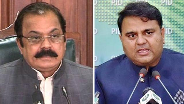 Government has Decided to File Case Against Rana Sanaullah, Fawad Chaudhry