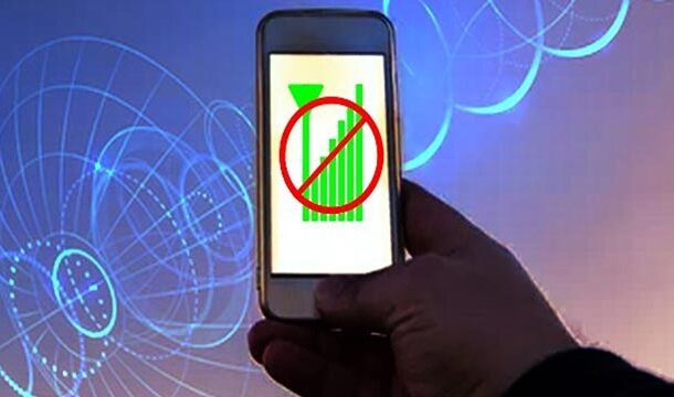 Lahore, Internet and Mobile Services have Been Blocked