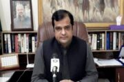 Balochistan: Government has Decided to Impose Lockdown Until May 1st