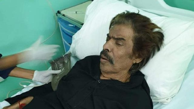 Shaukat Ali Died in Lahore