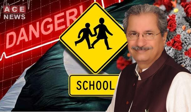 Schools for Classes 9-12 Resuming Academic Activities from Today: Shafqat Mahmood