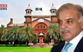 Lahore High Court Approves Shahbaz Sharif's Bail
