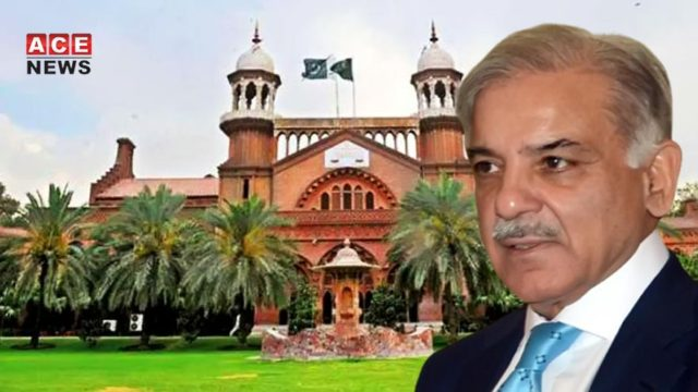 Assets Case: Shahbaz Sharif Gets Bail from LHR