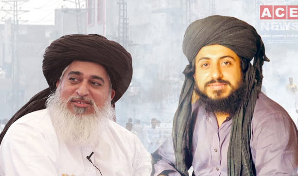The Rise and Fall of TLP