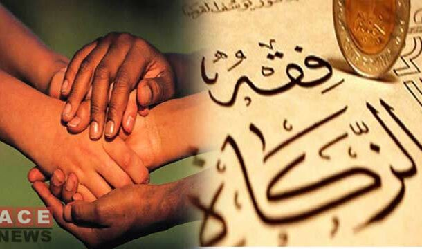 'Zakat' a Filter to Purify Wealth