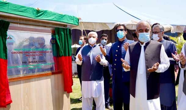 PM Imran Khan Laid Foundation Stone of Low-Cost Housing Project in Nowshera