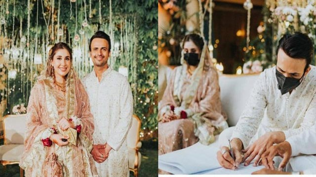 Wedding Bells: Usman Mukhtar Marries in a Beautiful Ceremony