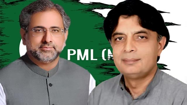 Khaqan Abbasi Says There is No Space for Chaudhry Nisar in PML-N
