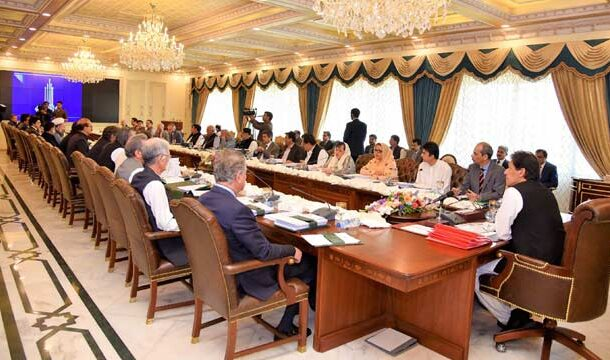 Federal Cabinet Recommended 12 Names to Put on ECL and 18 to Remove