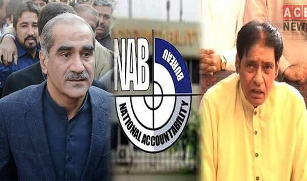 NAB All Set to Open Probes against Khawaja Saad & Sher Ali