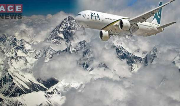 After Islamabad PIA Decided to Commence 'Sadpara Air Safari' Service from Karachi