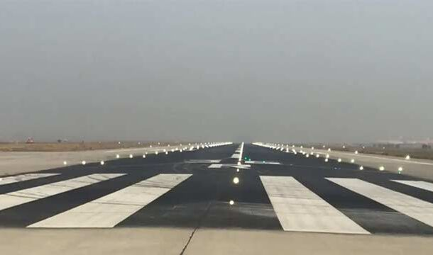Construction Work on Faisalabad Airport's Main Runway Upgradation to Int'l Standards Initiated: CAA