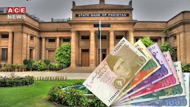 SBP Directs Banks to Impose Transaction Fee on Digital Funds Transfer Service