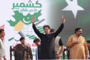 Kashmiris to Decide Whether They Want to Stay with Pakistan or Maintain an Independent Status: PM Imran