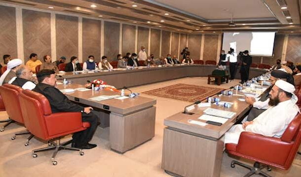 NSC to Discuss Afghanistan-Kashmir and Regional Situation Today