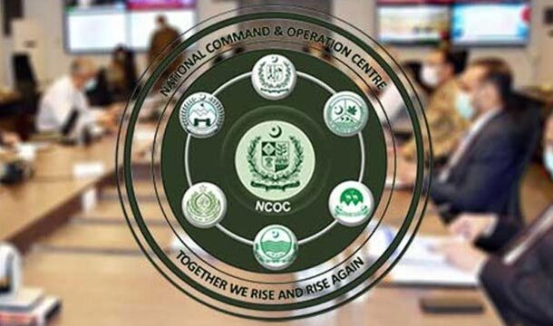 NCOC Decided to Provide PCR Test Facilities at all Major Airports of Country