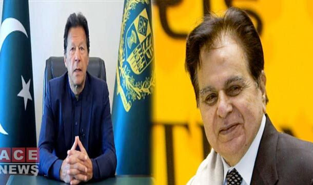 PM Imran Khan has Expressed his Condolences on the Passing of Dilip Kumar Saying Can Never Forget his Generosity