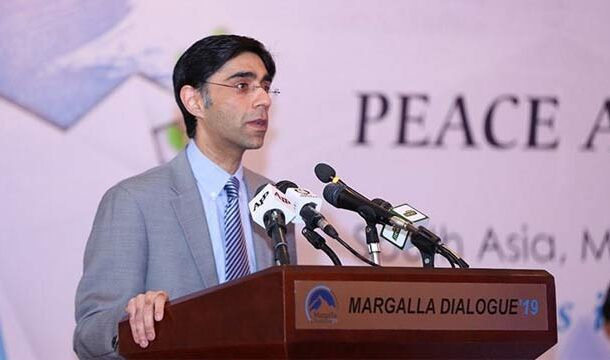 Pakistan has Faced Cross Border Terrorism for the Last 20 Years: Dr. Moeed Yusuf
