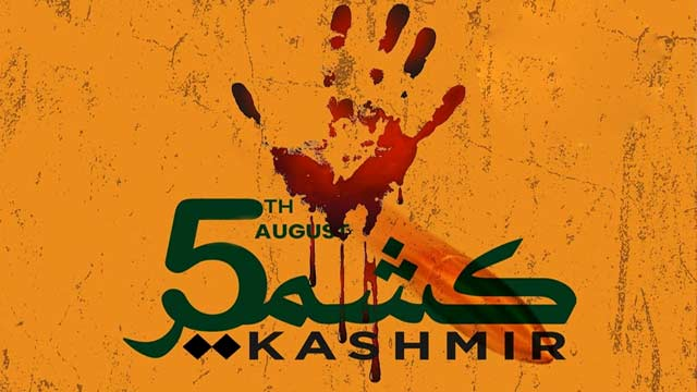 To Express Solidarity with Kashmiri People Pakistan Observing Youm-e-Istehsal Today