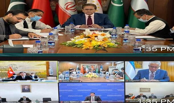 Pakistan Hosted a Virtual Meeting Related to the Neighboring Countries of Afghanistan to Evolve a Regional Approach