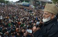 NA Unanimously Passed a Resolution Paying Tribute to Veteran Kashmiri Leader Syed Ali Geelani