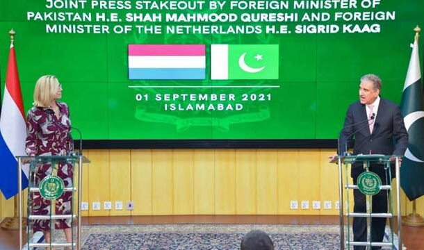 FM Qureshi Urged World Community to Remain Engage with Afghanistan to Avoid Economic Collapse