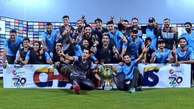 KP Won the National T20 Cup Title by Beating CP in the Final by 7 Wickets