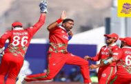 Oman Defeated Papua New Guinea by 10 Wickets