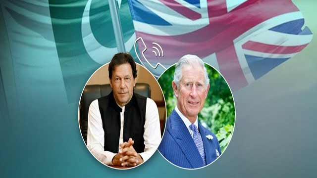 Prince of Wales Telephoned PM Imran Khan Ahead of UN Conference on Climate Change in Glasgow